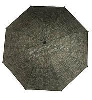 Женский симпатичный компактный прочный механический зонтик MARIO UMBRELLAS art. A077 зеленый (101721), фото 1