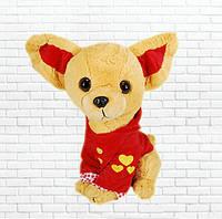Детская мягкая игрушка,чичилав собака,красная