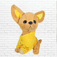 Детская мягкая игрушка,чичилав собака,желтая