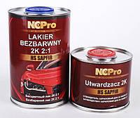 Лак бесцветный NCPro HS SAPFIR 2К 2:1