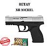 Стартовый пистолет Retay XR (никель)