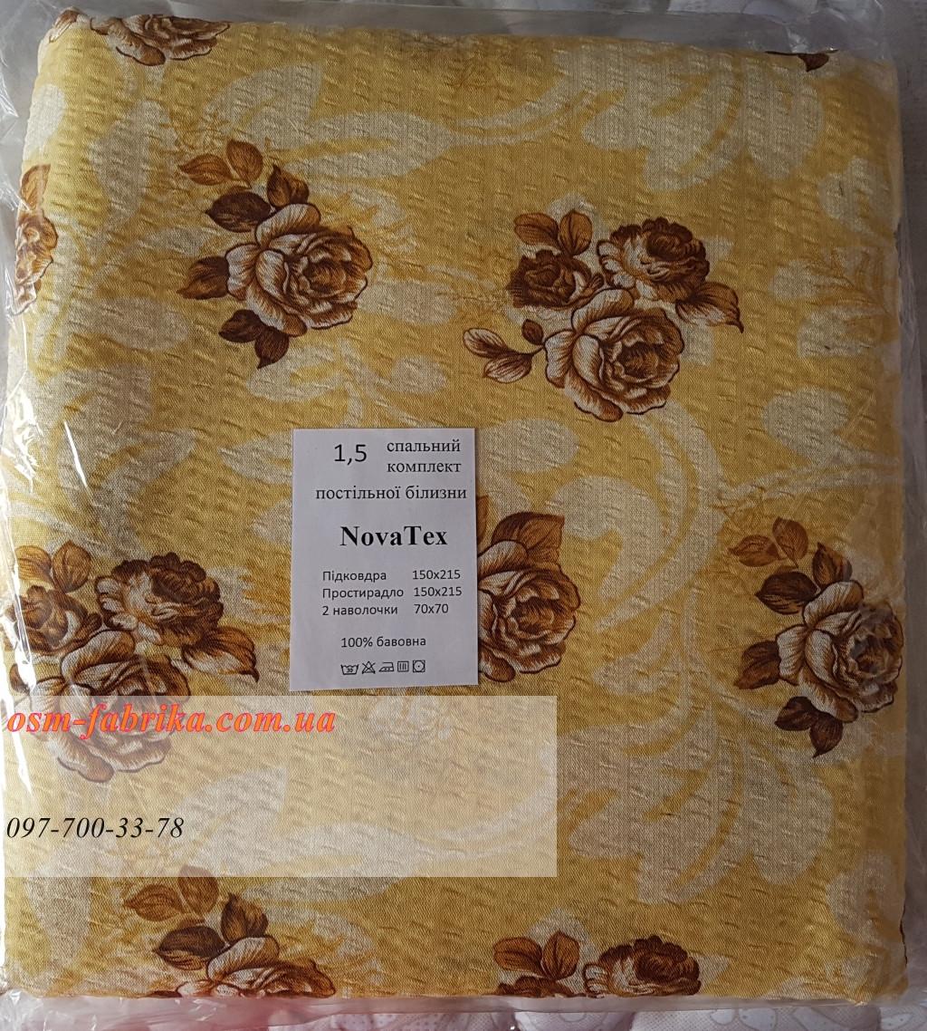 Постельный комплект NovaTex с цветочным принтом