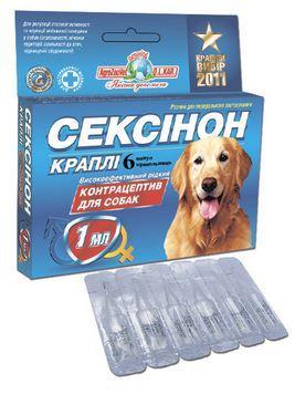 Сексинон капли для собак №6