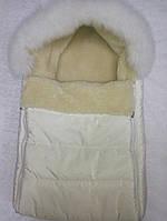 Зимний нарядный меховый конверт для новорожденного в коляску и санки с отстегивающейся опушкой