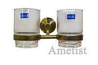 Стакан для зубних щіток подвійний AMETIST Бронза, фото 1