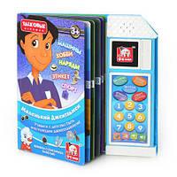 Книжка RMT-EH 80089 R