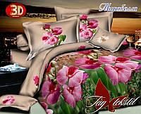 Комплект постельного белья Мирабелла двуспальный (TAG-232д)