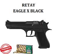 Стартовый пистолет Retay Eagle X (черный)