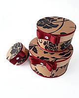 Круглый набор подарочных коробок ручной работы светло-коричневого цвета с бордовой лентой и чёрным цветком