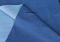Джинс стрейч  плотный (синий)