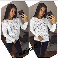 Женский модный вязаный свитерок с открытыми плечиками р.42-48