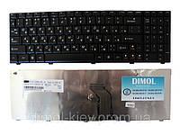 Оригинальная клавиатура для ноутбука Lenovo IdeaPad G560, G560A, G560E, G565, G565A RU, Black