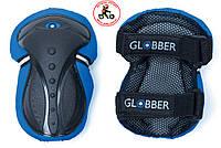 Комплект защиты GLOBBER, фото 1