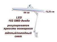 Рабочая лампа мод. 9501-CCT LED
