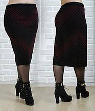 Теплая шерстяная длиная женская юбка