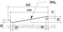 Металлическая фасадная панель Прованс, фото 2