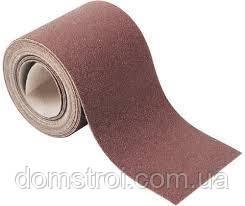 Наждачная бумага в рулоне № 150