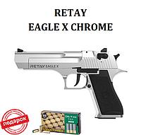 Стартовый пистолет Retay Eagle X (хром)