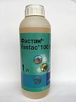 Інсектицид Фастак 1л (BASF)