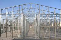 Стальные металлические конструкции