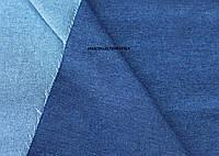 Джинс плотный и стрейч(синий)