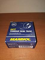 Mannol 9617 Thread Seal Tape / фторопластовая лента