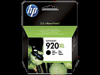 HP 920XL, Оригинальный струйный картридж HP увеличенной емкости, Черный (CD975AE)