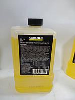 Средство от накипи Karcher RM 110 Advance1, 1L