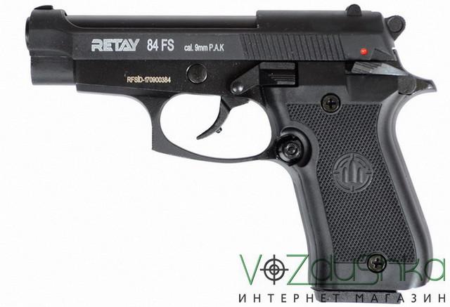 Стартовый пистолет Retay 84fs black