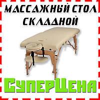 Массажный стол 2-х сегментный, кушетка деревянная, стол для массажа