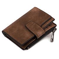 Стильный кошелек Lindo - Компактный и Функциональный (кофе)