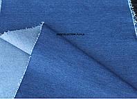 Джинс плотный и стрейч (сред.синий)