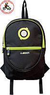 Рюкзак Globber с креплением к самокату или беговелу