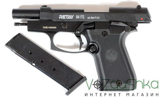Сигнальный пистолет retay 84fs black на затворной задержке