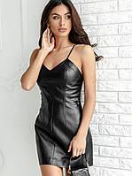 Короткое кожаное платье 42,44,46