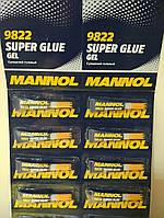 Mannol 9922 GEL Super Glue/Гель супер клей