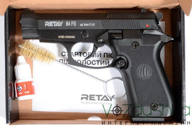 Стартовый пистолет Retay 84FS 9 мм в коробке