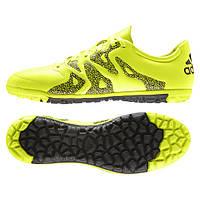 Сороконожки детские Adidas x 15.3 tf B33006, фото 1
