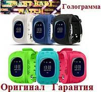 Q50s Детские умные смарт часы-телефон с GPS трекером Smart Baby Watch