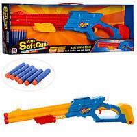 Ружье 2273 Мягкие пули
