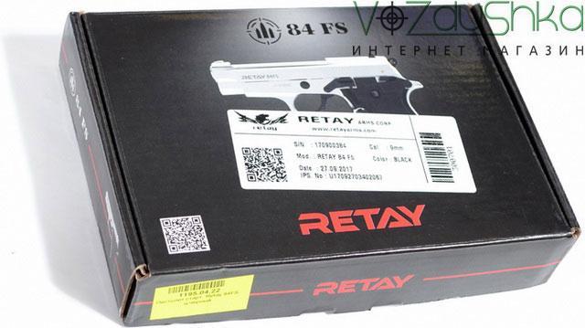 Упаковка Retay 84FS 9 мм