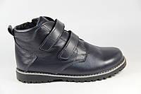 Зимняя детская спортивная обувь из натуральной кожи DF54BLL