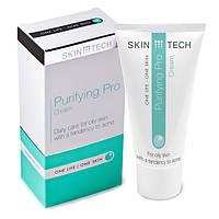 Акне–крем для кожи с угревыми высыпаниями очищающий «Purifying PRO» Skin Tech