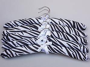 Длина 38 см. Плечики сатиновые мягкие зебра, 5  штук  в упаковке