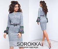 Приталенное теплое платье длинный рукав фонарик ангора-софт размеры: 42, 44, 46
