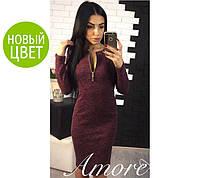 """Платье из ангоры """"Gabriella"""": + 2 новых цвета"""