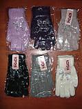 Ангора. Жіночі рукавички Корона. Бамбук, фото 2