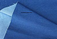 Джинс плотный и стрейч (свет.синий)
