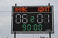 Табло для стадиона (1650х2500 мм), фото 1