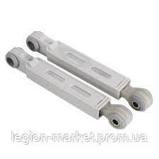 Амортизатор (2шт) 90N 673541 для стиральной машины Bosch/Siemens